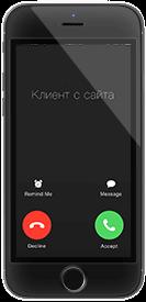 Развивайте бизнес с телефона